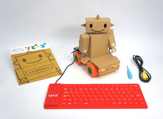 ソビーゴこどもロボットプログラミング